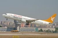 Photo: Pegasus Airlines, Boeing 737-800, TC-AAB