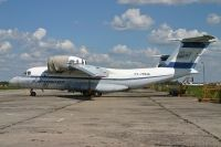Photo: Russian Air Force, Antonov An-72, RA-72946