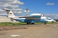 Photo: FSB Border Guards, Antonov An-72, RF-72012