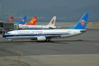 Photo: China Southern Airlines, Boeing 737-800, B-5020