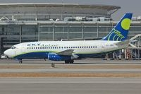 Photo: Sky Airline, Boeing 737-200, CC-CRQ