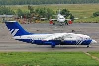 Photo: Polet Flight, Antonov AN-148, RA-61710
