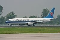 Photo: China Southern Airlines, Boeing 737-800, B-5041