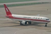 Photo: Shanghai Airlines, Boeing 767-300, B-2563
