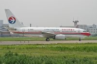 Photo: China Eastern Airlines, Boeing 737-700, B-2685