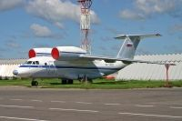 Photo: Untitled, Antonov An-74, RA-74017