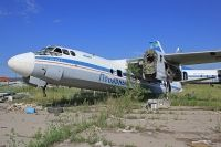 Photo: Polar, Antonov An-24, RA-47158