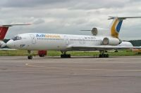 Photo: Air Union, Tupolev Tu-154, RA-85731