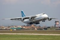 Photo: Aviacon Zitotrans, Antonov An-124 Ruslan, UR-82073