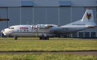 Photo: Vega Airlines, Antonov An-12, LZ.VED