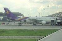 Photo: Thai Airways International, Airbus A300-600, HS-TAM