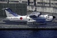 Photo: Japan - Navy, Shin Meiwa PS-1, 5809