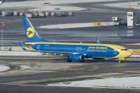 Photo: Ukraine International Airlines, Boeing 737-800, UR-PSF