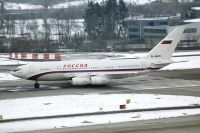 Photo: Russia State Transport Company, Ilyushin IL-96-300, RA-96018