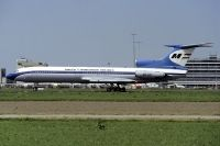 Photo: Malev - Hungarian Airlines, Tupolev Tu-154, HA-LCG