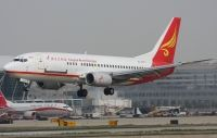 Photo: Yangtze River Express, Boeing 737-300, B-5057