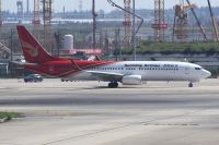 Photo: Kunming Airlines, Boeing 737-800, B-6493