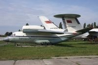 Photo: Aeroflot, Antonov An-71, CCCP-780361