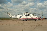 Photo: MCHS Rossii (Ministry of Emergency, Mil Mi-26 Halo, RA-0625