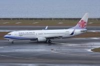 Photo: China Airlines, Boeing 737-800, B-18610