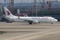 Photo: China Eastern Airlines, Boeing 737-800, B-5689