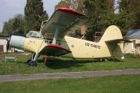 Photo: Untitled, Antonov An-2, UR-54812