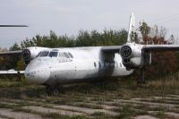 Photo: Aeroflot, Antonov An-24, CCCP-46245