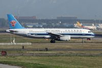 Photo: China Southern Airlines, Airbus A320, B-6762