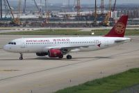 Photo: Juneyao Airlines, Airbus A320, B-6381