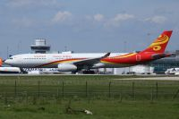 Photo: Hainan Airlines, Airbus A330-300, B-5971