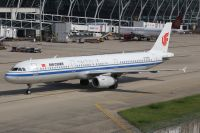 Photo: Air China, Airbus A321, B-6825