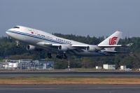 Photo: Air China Cargo, Boeing 747-400, B-2453