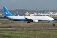 Photo: Xiamen Airlines, Boeing 737-800, B-5706