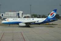 Photo: Chongqing Airlines, Airbus A320, B-1827