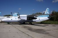 Photo: Antonov Design Bureau, Antonov An-26, UR-13395