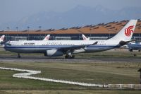 Photo: Air China, Airbus A330-200, B-6071