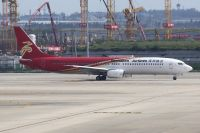 Photo: Shenzhen Airlines, Boeing 737-900, B-5103