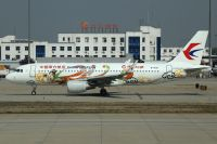 Photo: China Eastern Airlines, Airbus A320, B-1609