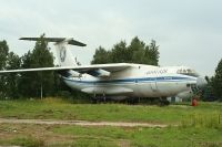 Photo: Aram Air, Ilyushin IL-76, RA-86483