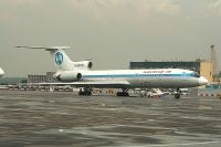 Photo: Vladivostok Air, Tupolev Tu-154, RA-85710