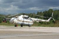 Photo: Russian Ministry of Emergencie MCHS, Mil Mi-17, RF-32822