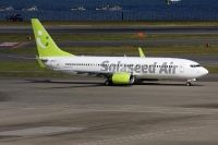 Photo: Solaseed Air, Boeing 737-800, JA801X