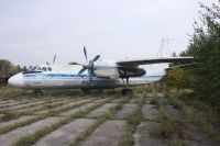 Photo: Aeroflot, Antonov An-24, CCCP-46801