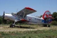 Photo: UT Air, PZL-Mielec AN-2, RA-33390