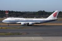 Photo: Air China Cargo, Boeing 747-400, B-2477