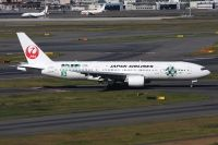 Photo: Japan Airlines - JAL, Boeing 777-200, JA8984