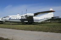 Photo: CAAC, Antonov An-12, B-1059