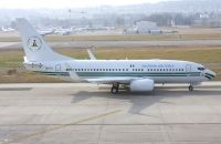 Photo: Nigerian Air Force, Boeing BBJ, 5N-FGT