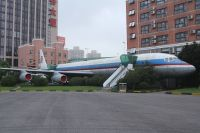 Photo: Untitled, Douglas DC-8-61, JA8048