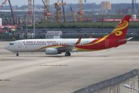 Photo: Hainan Airlines, Boeing 737-800, B-1929